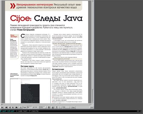 magazine format template best photos of magazine article format person magazine