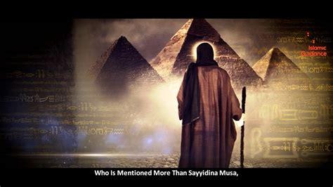 nabi musa film amharic moses musa alayhisalam and pharaoh story your asian