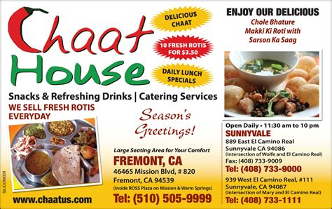 chaat house chaat house fremont sunnyvale