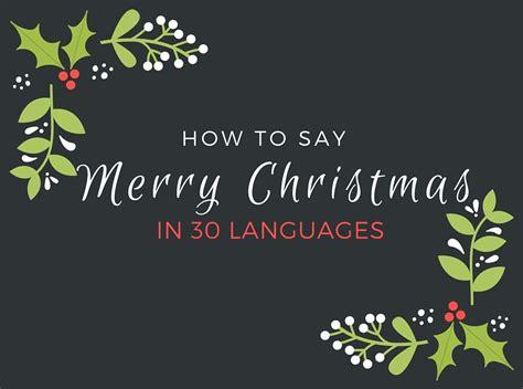 merry christmas   languages language news