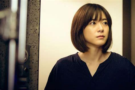 beauty inside movie the beauty inside asianwiki