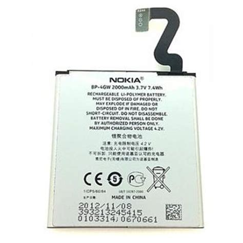 Baterai Original Nokia Lumia 720 origin 225 lna bat 233 ria pre nokia lumia 720 2000mah