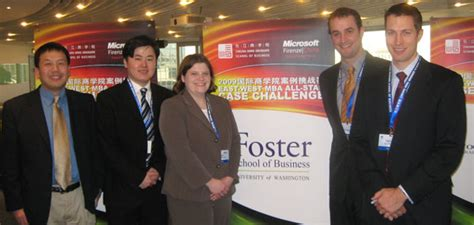 Of West Mba by Uw Foster Mbas Take Second At East West All Challenge