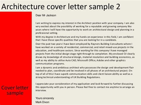 Cover Letter For Architectural architecture cover letter