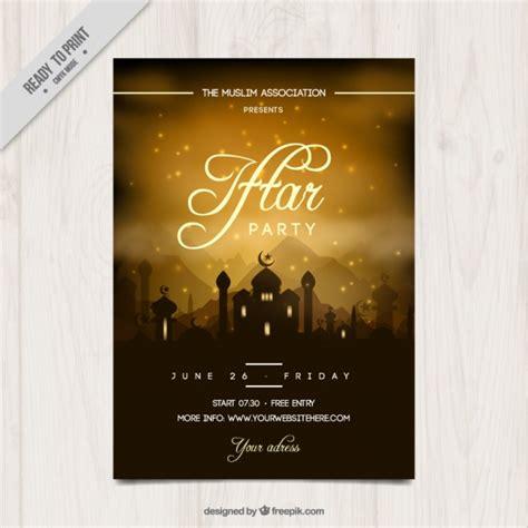 ramadan invitation card template beautiful iftar invitation vector free