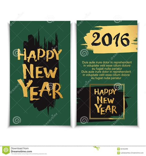 new year greeting posters happy new year greeting card set brush
