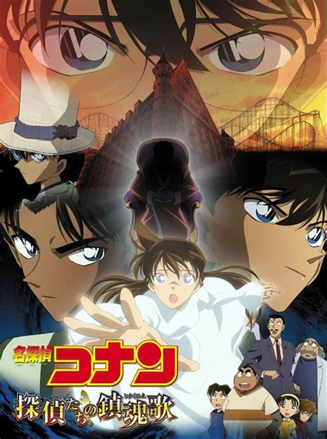 film anime sub indo detective conan movie 10 sub indo batch lengkap juragan