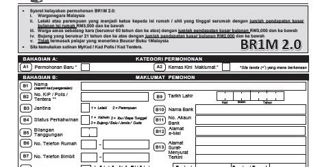 isi borang permohonan br1m 4 0 bantuan rakyat 1malaysia cili pedas borang permohonan bantuan rakyat 1malaysia br1m 2 0 bk