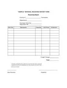 sample material receiving report form free download