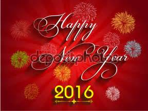 Beautiful happy new year 2016 quotes happy new year 2016