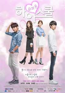 film love today korea korean dramas starting today 2014 07 11 in korea