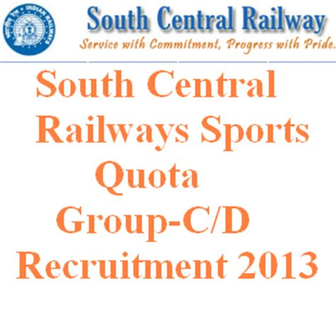 Government Quota For Mba by South Central Railways Sports Quota C D Recruitment