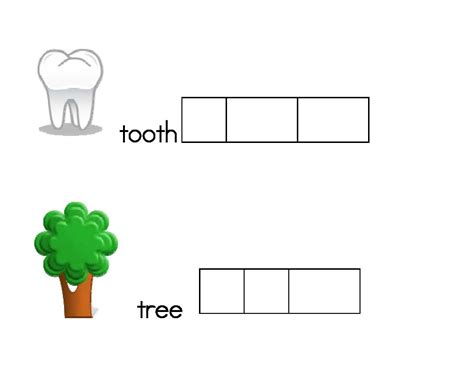 classroom freebies elkonin box templates