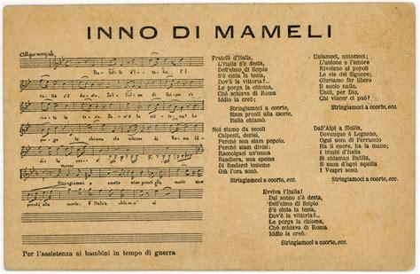 testo dell inno di mameli e ufficiale dopo 71 anni l inno nazionale dell italia 232