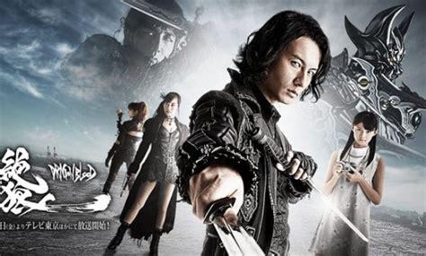 download anime jepang vire knight sub indo garo zero dragon blood sub indo