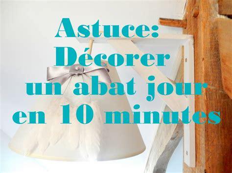 Abat Jour Deco by Astuce D 233 Corer Un Abat Jour En 10 Minutes Mon Carnet