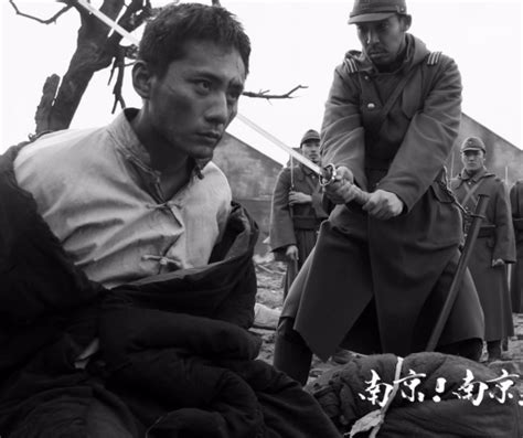 chinese film about nanjing city of life and death self representation and self
