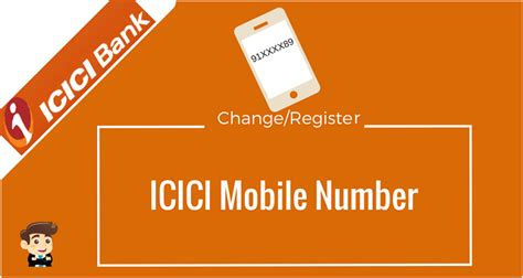 how to register mobile number in canara bank atm change register icici bank mobile number alldigitaltricks