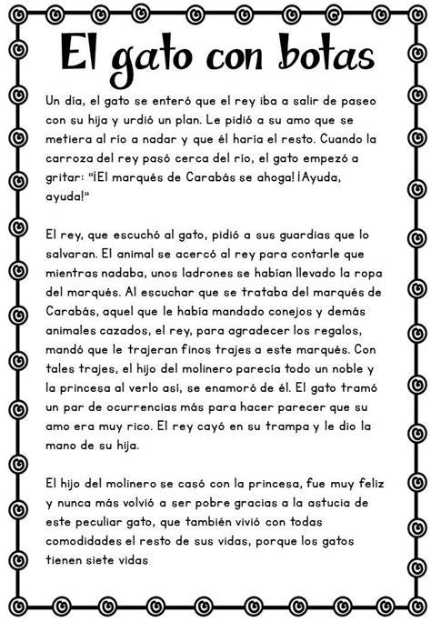 CUENTOS CLÁSICOS Ejercicios de COMPRENSIÓN LECTORA (5