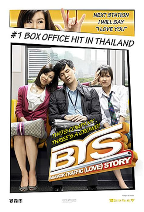 film thailand first kiss full movie dramas of my life i m soooo into thai movies right now