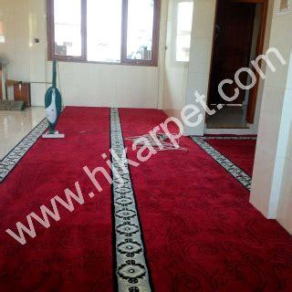 Karpet Masjid Di Cirebon pemasangan karpet masjid al hidayah ciremaigiri hjkarpet