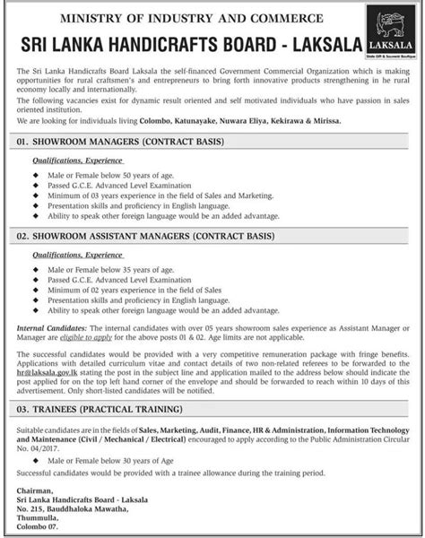 showroom sales assistant jobs vacancies in sri lanka top laksala showroom manager showroom assistant manager