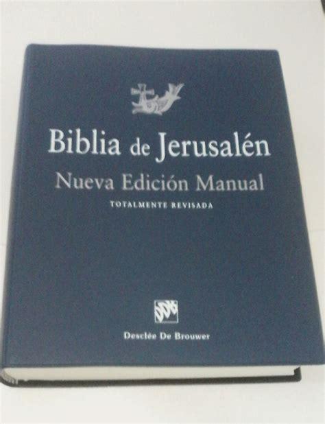 libro biblia de jerusalen os nueva edicion biblia de jerusalen catolica nueva regalo envio gratis 599 00 en mercado libre