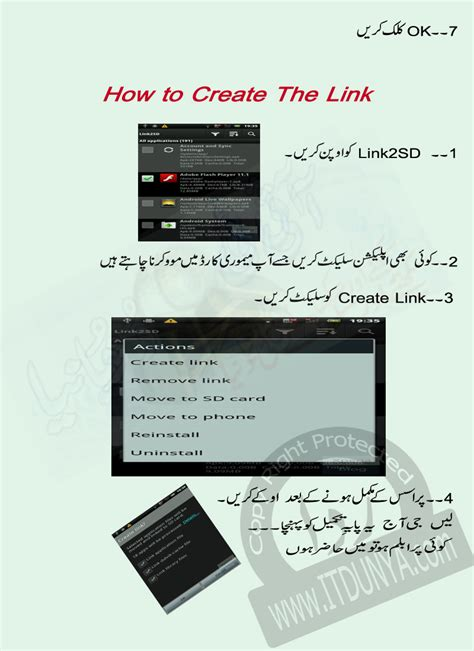 how to make sd card partition partition your sd card to increase memory urdu