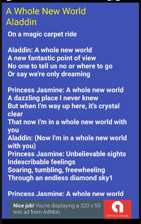 androidcoding in a whole new world of android a whole new world lyrics android apps on google play