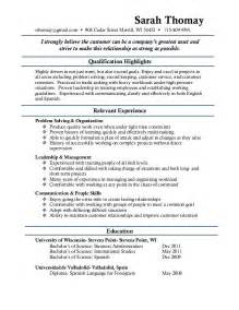 veterinary technician resume sample assistant pertaining