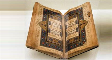 hadith book car interior design