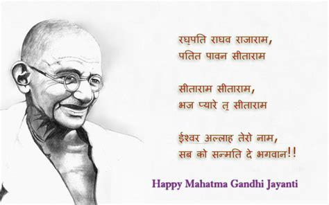 Happy Mahatma Gandhi Jayanti Speech And Eassy In Hindi