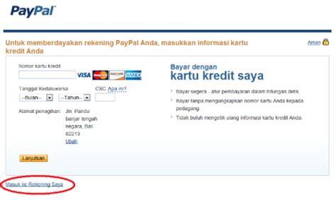 cara membuat akun paypal tanpa rekening cara buat akun paypal tanpa kartu kredit tips trik cari