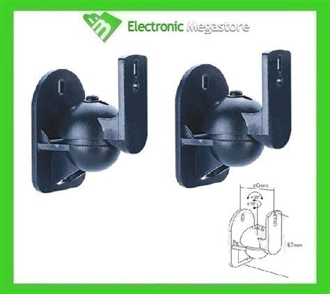Home Theater Di Electronic Solution supporto per casse acustiche da muro per fissaggio casse dolby a parete ebay