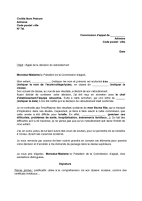 Lettre De Motivation De Redoublement Lettre De Motivation Redoublement Le Dif En Questions