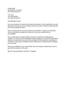 Cover Letter I 751 by Stylish I 751 Cover Letter Sle Best Resume Cover Letter