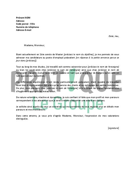 Lettre De Motivation Lettre Spontanée Application Letter Sle Modele De Lettre De Motivation Employ 233 Polyvalent
