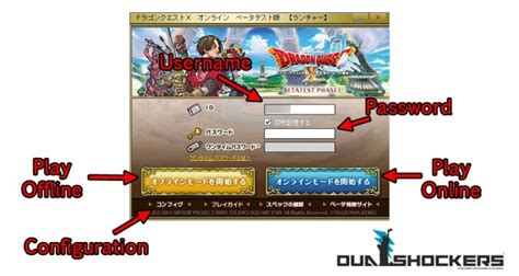 Link Time Fabsugar Want Need 57 by Quest X Pc Beta Everything You Need To To