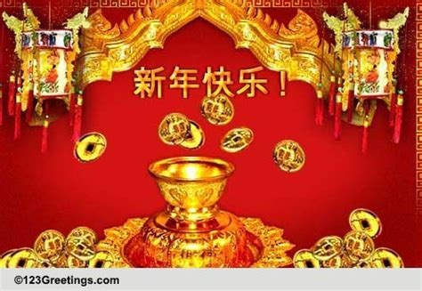 new year which food symbolizes fortune year of the rooster blessings free luck symbols