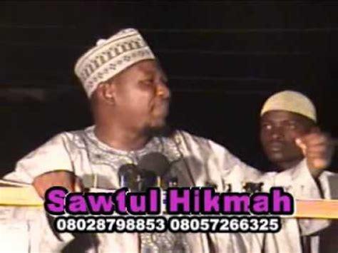 biography of sheikh muhammad kabiru haruna gombe sheikh muhammad kabiru gombe amana youtube