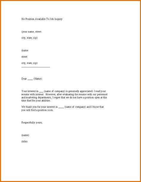 inquiry letter template inquiry letter for jobreference letters words reference