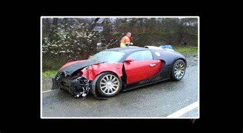 Lil Wayne Bugatti Veyron