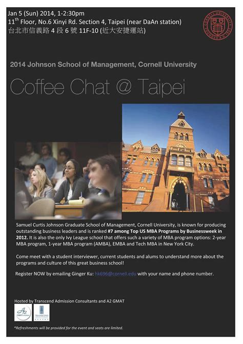 Cornell Mba Acceptance Rate 2016 by Cornell Mba Coffee Chat Jan 5 Sun Transcend
