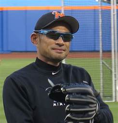Ichro Suzuki Ichiro Suzuki