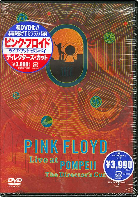 Promo Small Universal Pink pink floyd archives japanese pink floyd dvd discography