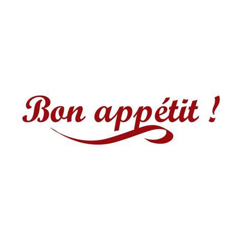 cuisine b騁on stickers cuisine bon appetit d 204 169 cor 204 169 c 204 169 bo fabrication