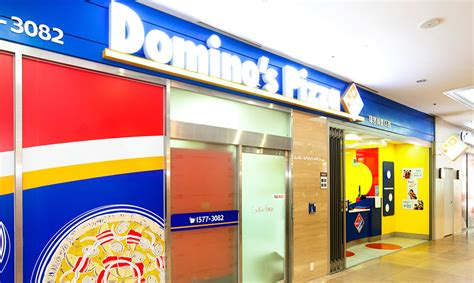 domino pizza opening times daemyung resort