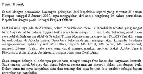 contoh surat pengunduran diri jabatan struktural contoh surat pengunduran diri dari jabatan struktural pns
