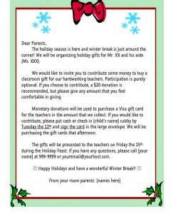 Christmas Gift Letter Sample - room parents el carmelo pta