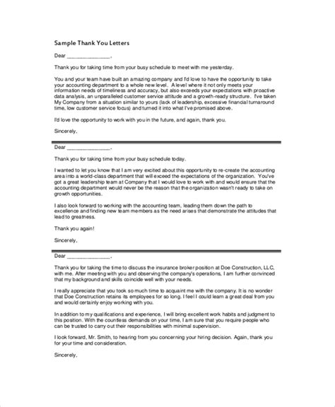 sample letter templates ms
